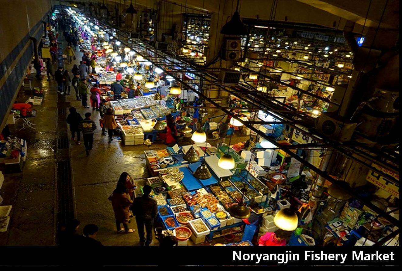 Noryangjin Fishery Market 이미지
