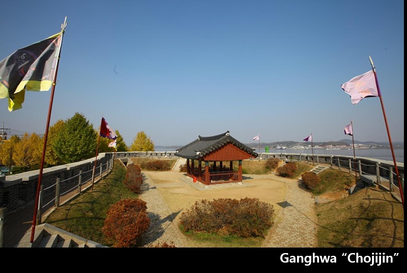 Ganghwa Chojijin 이미지