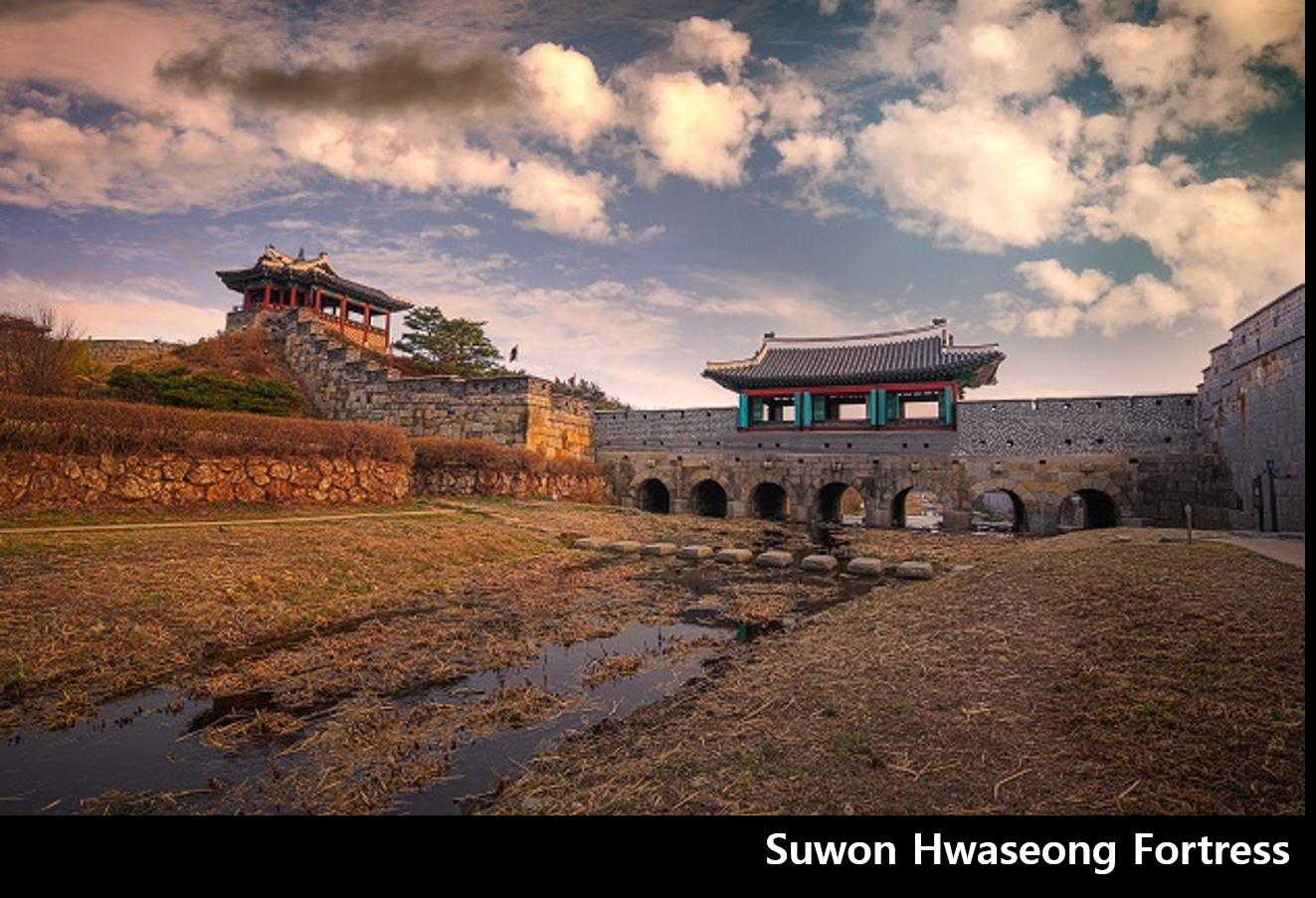 Suwon hwaseong 이미지