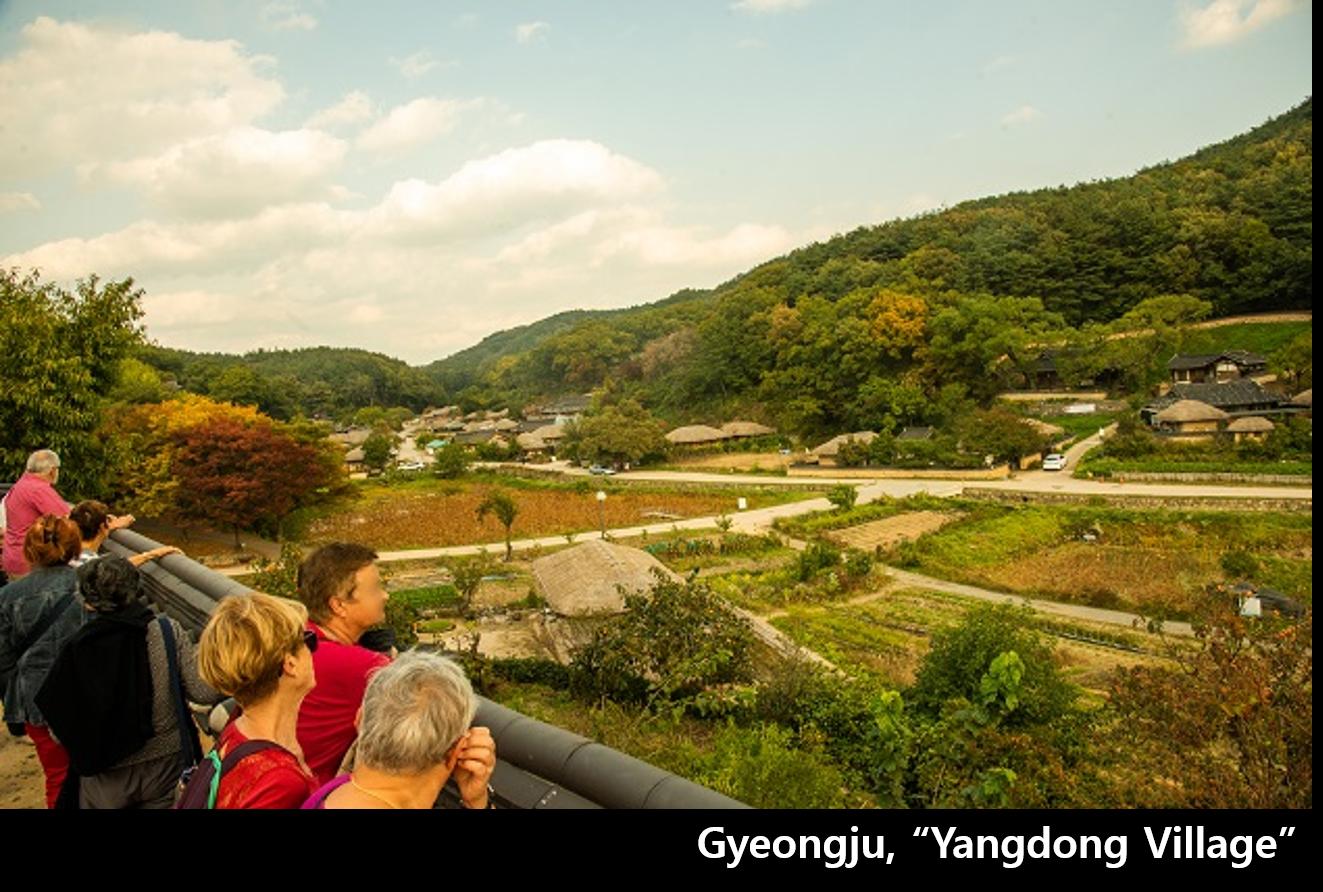 Gyeongju Yangdong Village 이미지