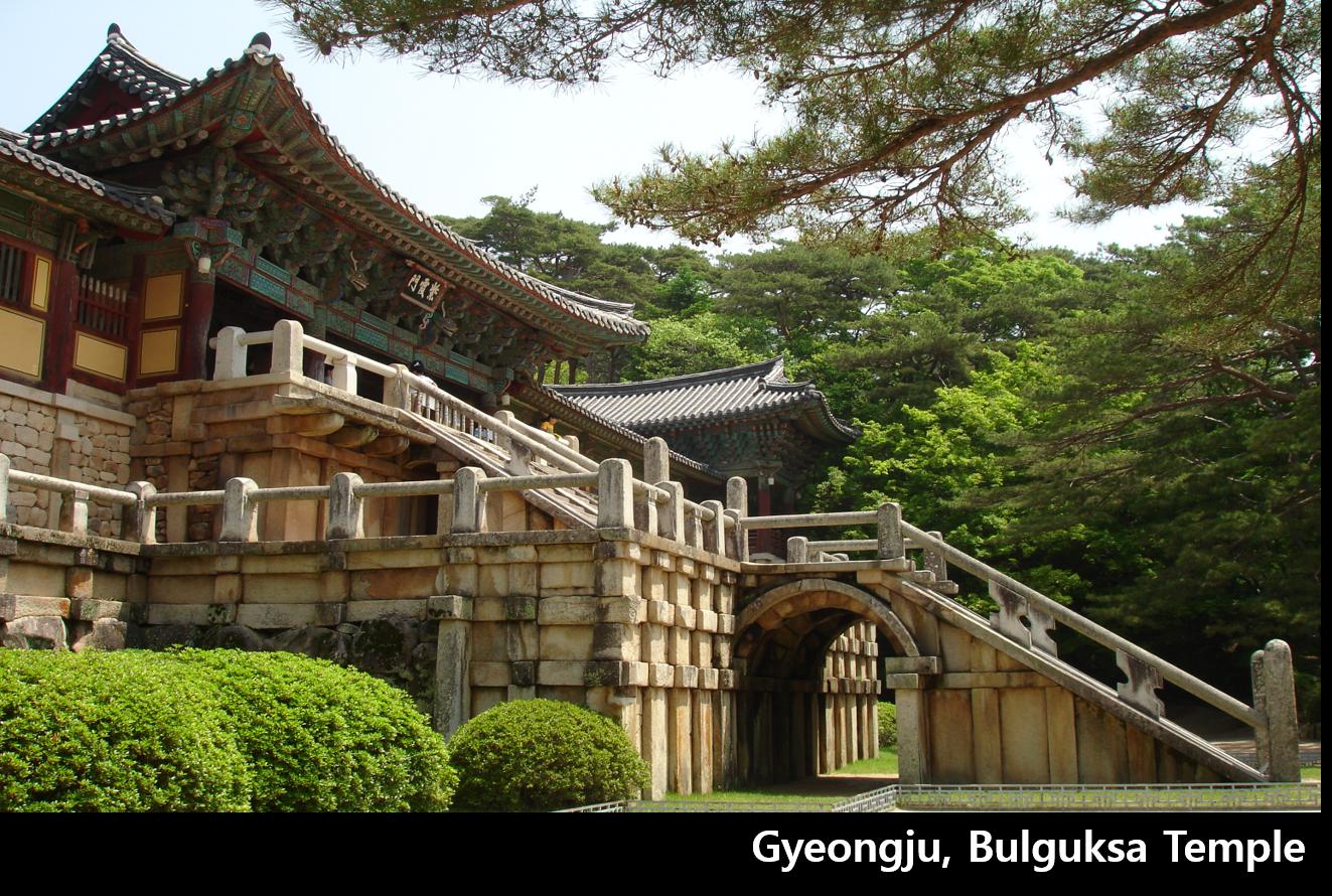 Gyeongju Bulguksa 이미지