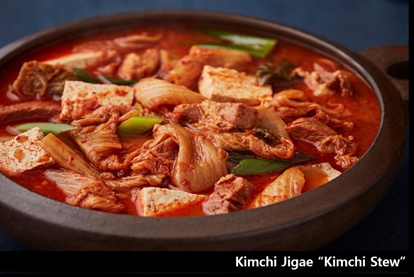 Kimchi Stew 이미지