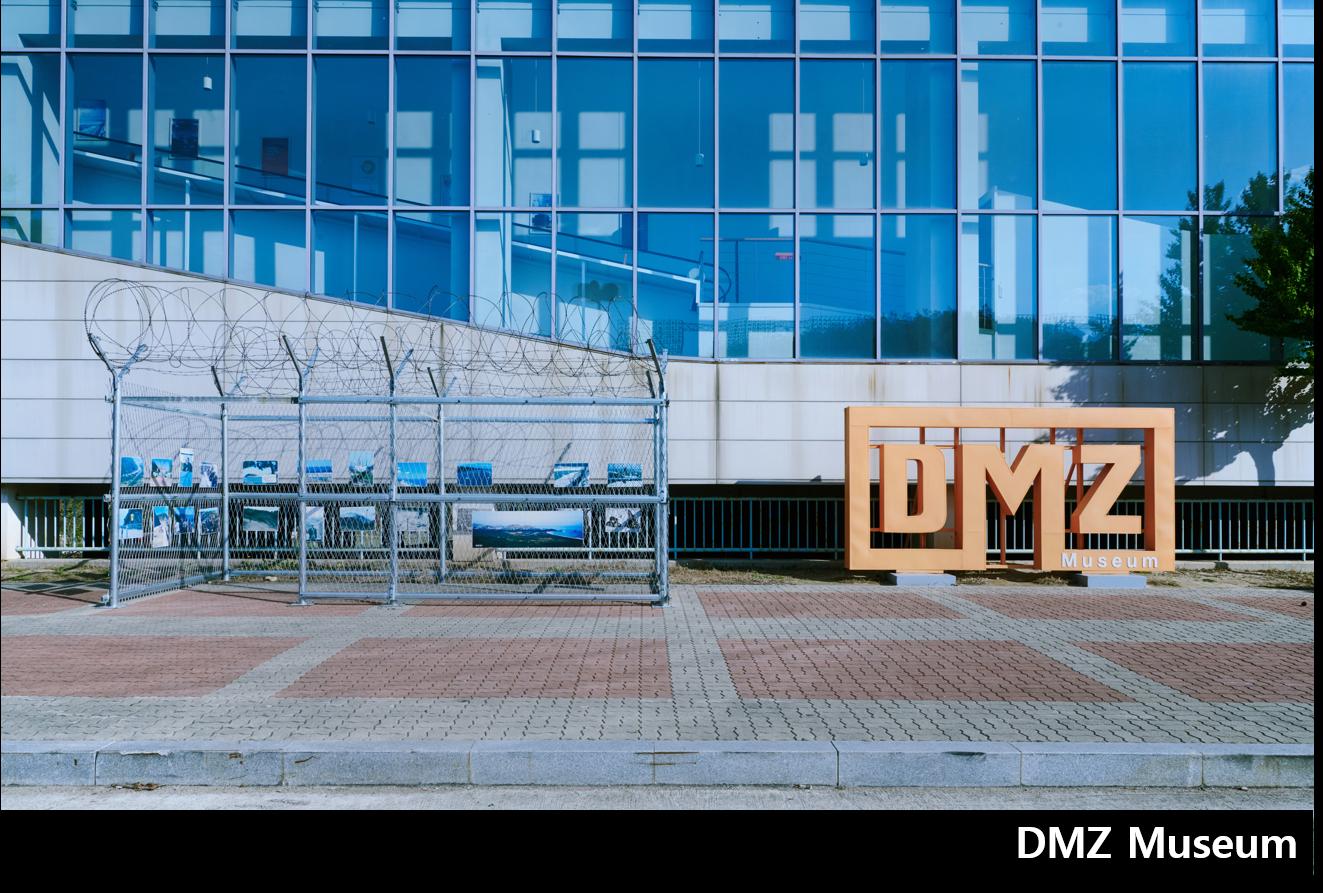 DMZ 뮤지엄 이미지
