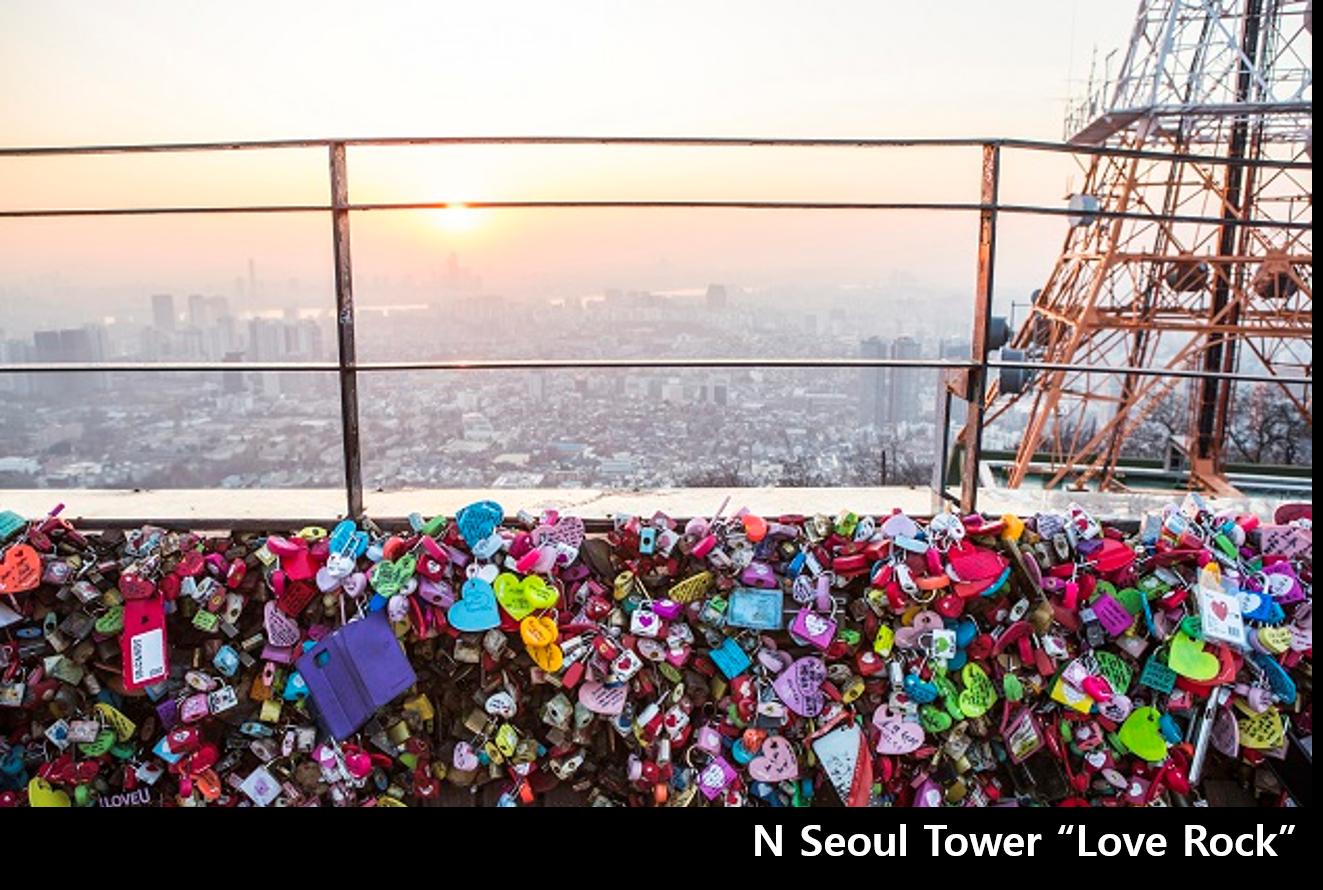 서울타워 이미지
