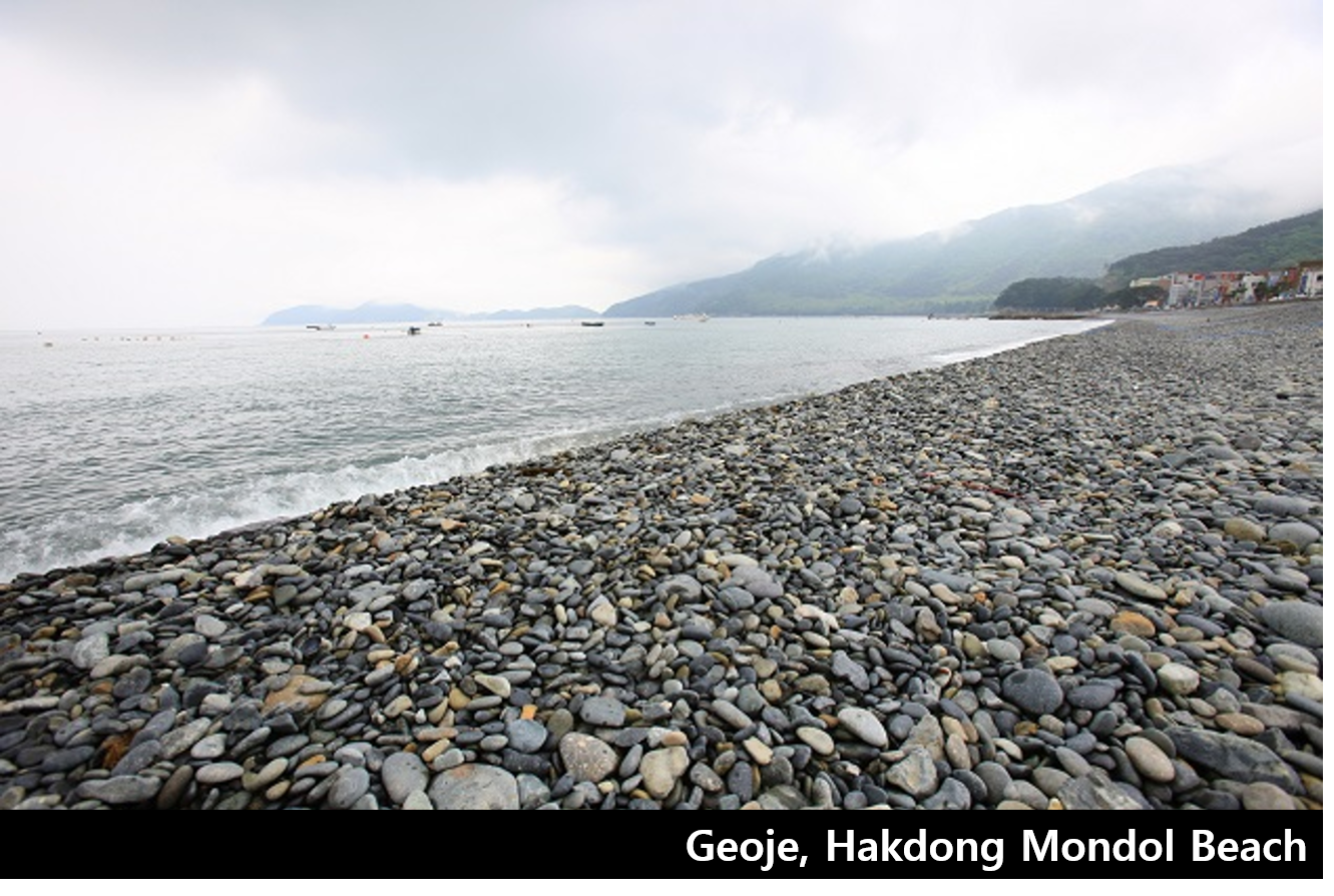 몽돌해변 이미지