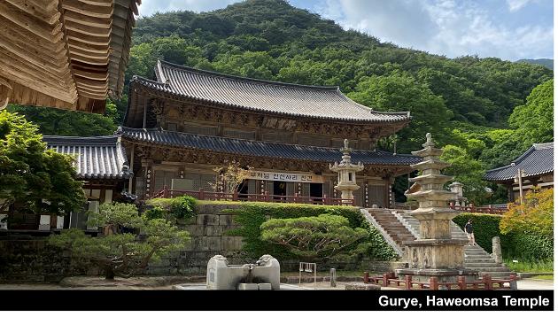 Hwaeomsa Temple  이미지