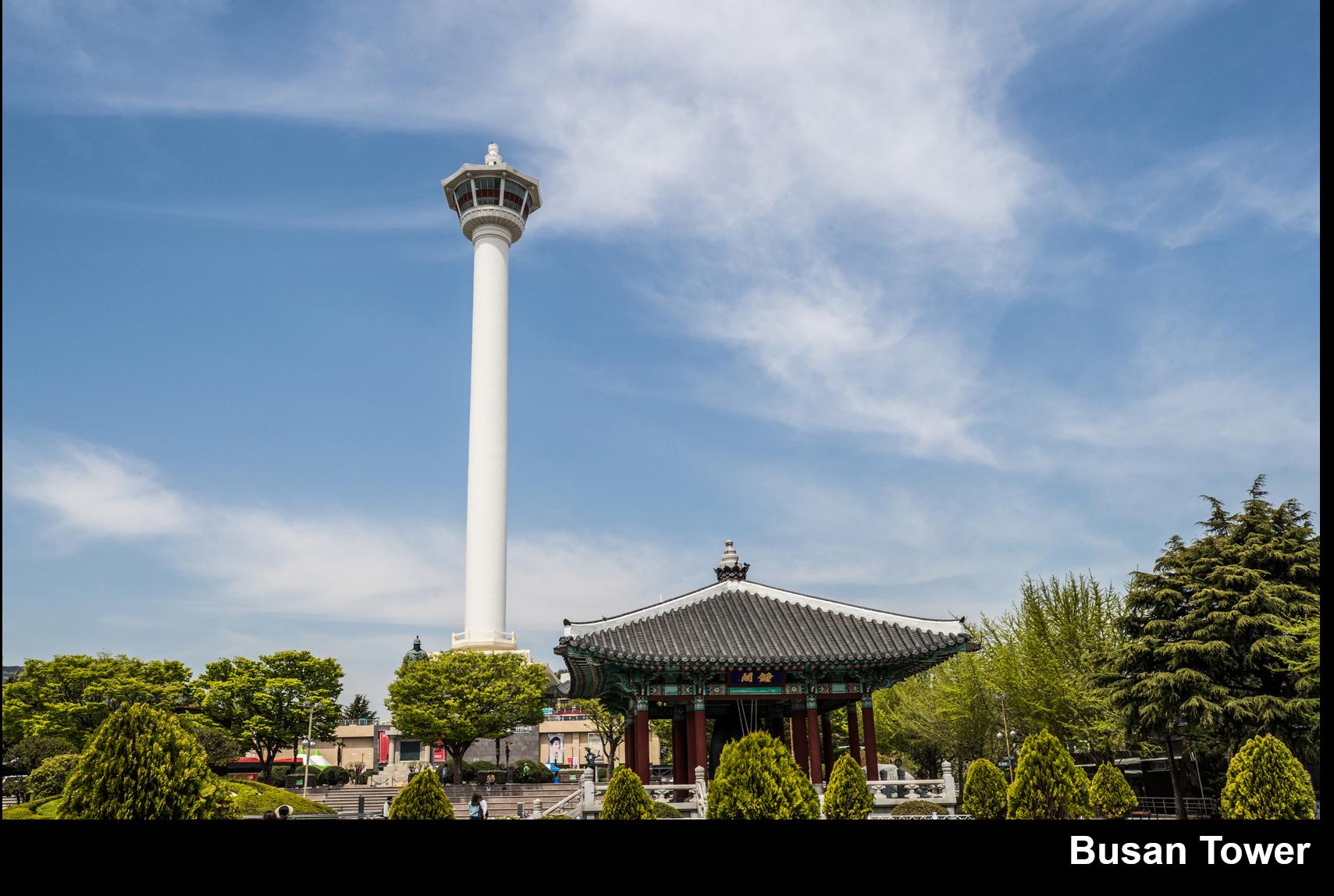 Busan Tower_ 관공 이범수 이미지